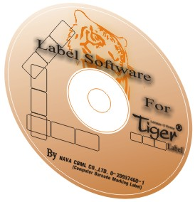 Label Software